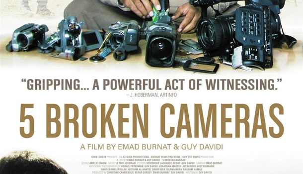 5-broken-cameras-official