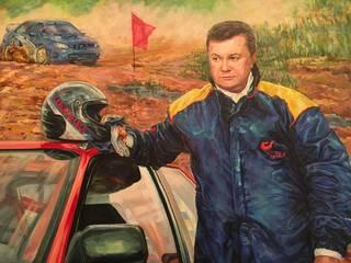 Vila Viktora Janukovyče